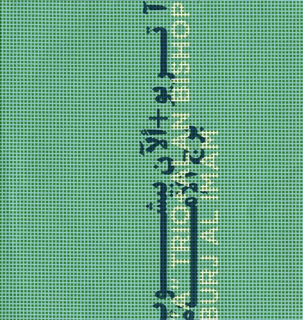 """A Trio - Burj Al Imam LP+7"""" (extended version)"""