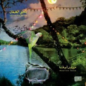 Louca, Maurice - Benhayyi Al-Baghbaghan LP