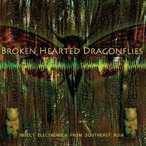 Martine, Tucker - Brokenhearted Dragonflies LP
