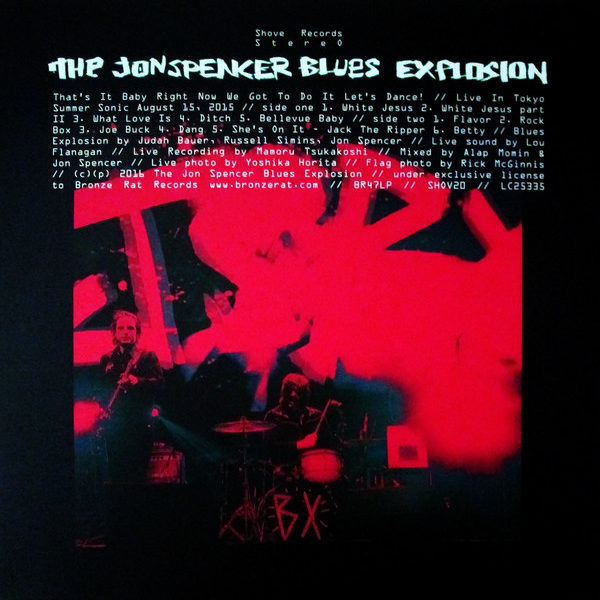 Jon Spencer Blues Explosion - That's It Baby Right Now We Got To Do It Let's Dance! LP