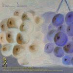 RI20078 UR AB_SRB Strange Fruit 10inch BackCover